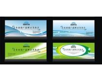 产品发布会活动展板模板设计矢量素材