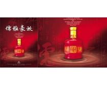 丰谷古典酒业宣传广告PSD素材
