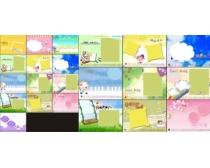 可爱宝宝2011年卡通台历模