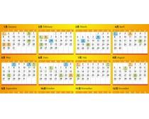 2012简洁日历设计矢量素材