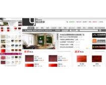 商城管理网页模板