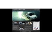 专业汽车维修网站模板