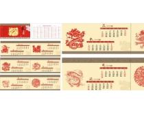 2012龙年台历模板矢量素材