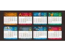 2012年台历模板 广告公司台历