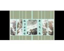 山水壁画对联PSD素材