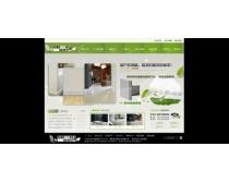 地腳線網站設計模板