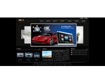 电子科技中文网页模板