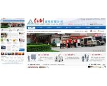 企业首页设计网页模板