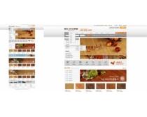 贝尔商城购物网页模板