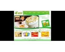奶茶中文網頁模版