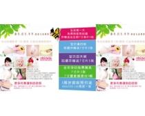 儿童摄影宣传页广告设计模板