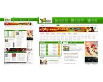 中文游戏网页模板