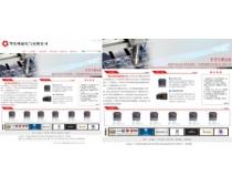 电气中文网站模板