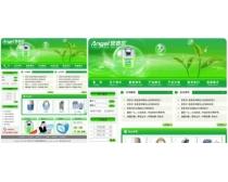 安吉爾飲水設備網站模版