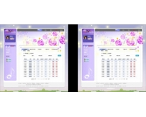 中音数据网站模板