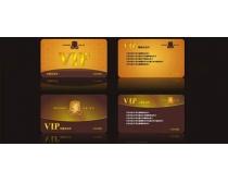 酒店会所VIP卡设计矢量素材