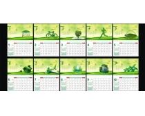2012日历台历绿色环保设计矢量素材
