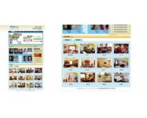 日盛别墅网站模板