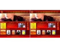 企业公司服装网页模板
