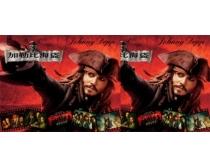 模板 图网/加勒比海盗广告设计模板