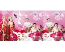 婚纱摄影广告海报PSD素材