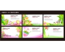 淡雅植物花纹名片卡片模板设计矢量素材