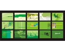 绿色产品画册封面设计矢量素材