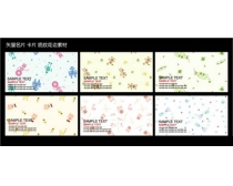 淡雅韩国小碎花纹名片卡片模板设计矢量素材