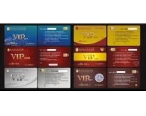 会员VIP卡设计矢量素材