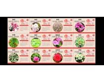 2012天安门封面台历模板矢量素材