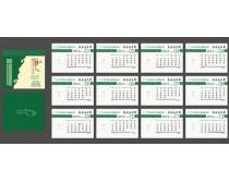 2012绿色调日历设计矢量素材