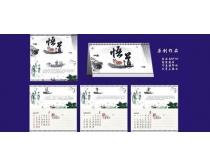 2012年中国风水墨台历模板矢量素材