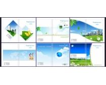 科技环保画册设计矢量素材