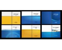 产品画册封面设计矢量素材