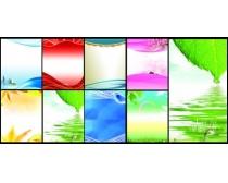 清新背景展板模板设计PSD素材