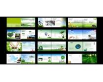 公益环保画册设计矢量素材