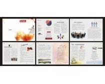 企业内部员工手册设计矢量素材图片