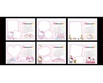 2012年Hello kitty台历模板PSD素材