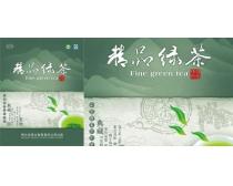 精品飄香綠茶包裝PSD素材