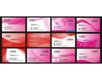 粉红婚庆女性名片卡片设计矢量素材