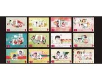 2012儿童台历的模板PSD素材