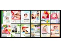2012年儿童写真台历挂历模板PSD素材