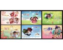 2012年儿童台历PSD分层素材