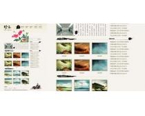 书画网站首页设计模板