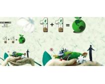 环保保护公益宣传海报PSD素材