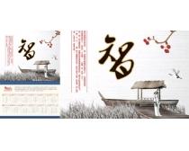 2012挂历诗画PSD素材
