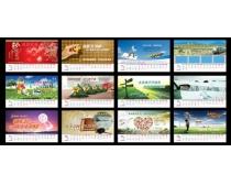2012中国邮政龙年业务台历PSD素材