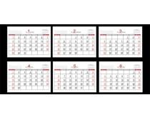 简洁2012日历矢量素材