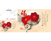 中国风古典2012年贺卡PSD素材