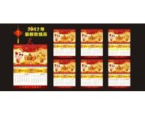 2012年龙年大吉艺术字挂历矢量素材